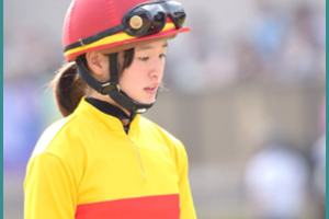 藤田菜々子騎手
