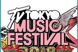 テレ東音楽祭 ロゴ