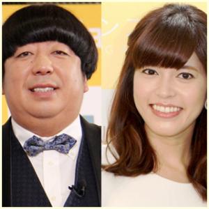 日村勇紀と神田愛花が結婚