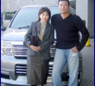 与田剛と木場弘子