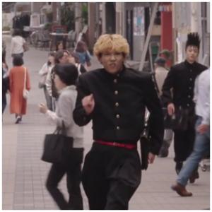 賀来賢人 三橋