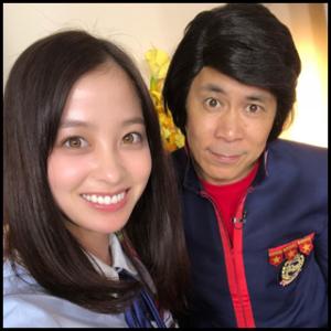 橋本環奈と岡村隆史