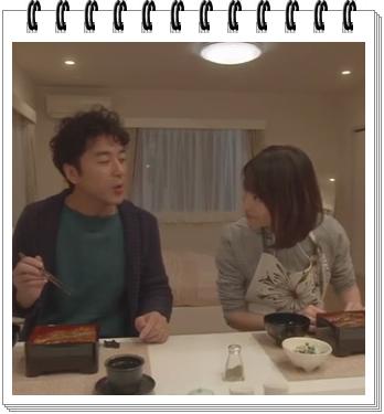 ムロツヨシと戸田恵梨香 大恋愛