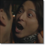 小池徹平さん 松尾公平 大恋愛 怖い