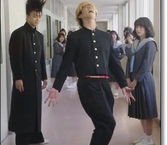 今日から俺は 賀来賢人の三橋 ダンス
