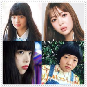 藤田ニコル, オカリナ, 小松菜奈, あいみょん, 似てる, 可愛い